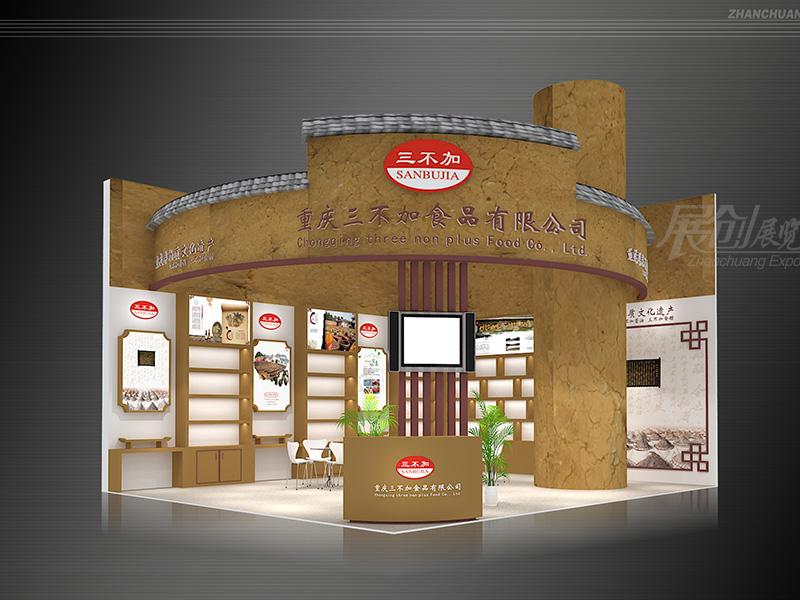糖酒会展位设计公司