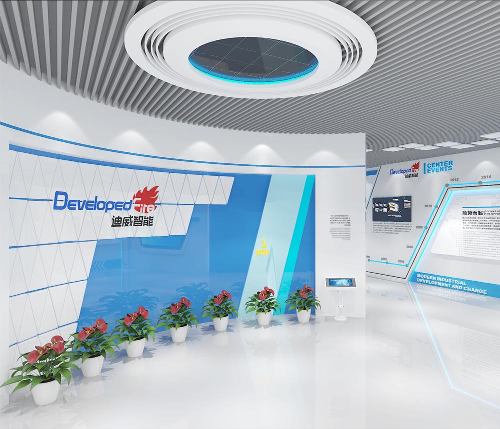 四川企业展厅规划|迪威消防