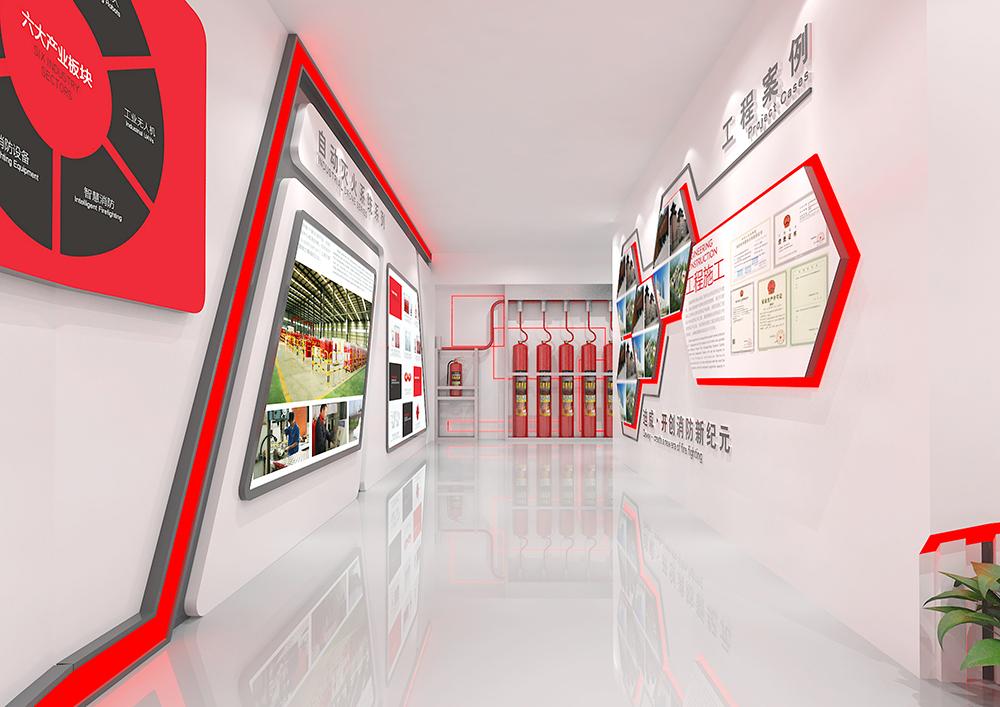 四川消防展厅设计装修
