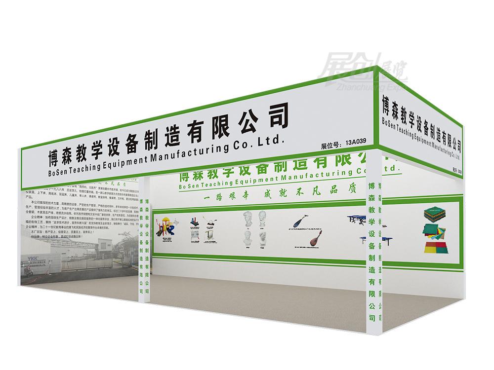 成都龙8国际娱app设计搭建